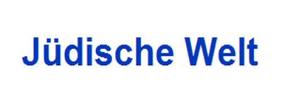 Wort-Bild-Marke (Logo) Jüdische Welt © Münzenberg Medien